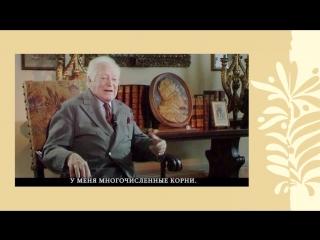 Морис Дрюон и Жозеф Кессель: Российские корни. Москва, 2 июня, Красная площадь, шатер