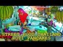 🇹🇭 ТАЙЛАНД УЛИЧНАЯ ЕДА ТАЙСКИЕ БЛИНЧИКИ РОТИ КЛУАЙ 🍳 THAILAND STREET FOOD DISHES ROTI PANCAKES