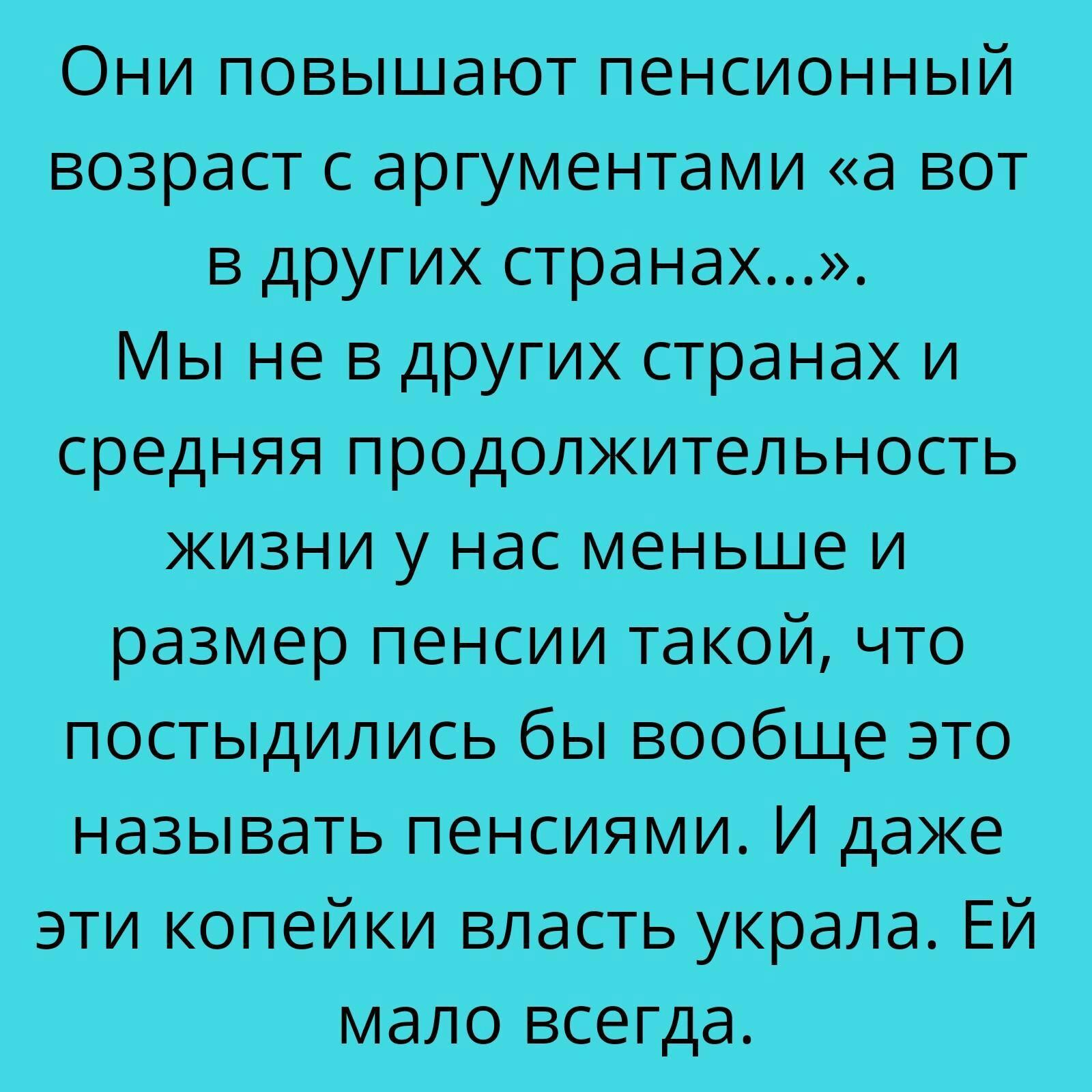 https://pp.userapi.com/c847019/v847019388/90aa4/XPPmfQO9Vqc.jpg