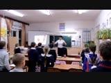 Урок во 2 классе в соответствии ФГОС