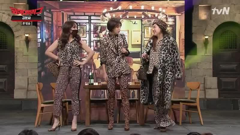 TvN Comedy Big League.E291 - Приглашённый МС, Хо Ёнджи (оригинал)