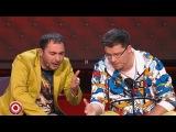 Гарик Харламов и Демис Карибидис - Заказ пиццы