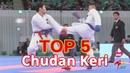 TOP 5 - 中段蹴り(全日本大会)Chudan Keri of the 46th Japan Cup