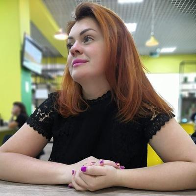 Анна Колдаева