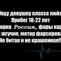 Владислав Полищук, 11 апреля , Брянск, id57455316