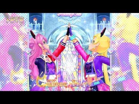 アイカツフレンズ!ミュージックビデオ『Girls be ambitious!/個×個/愛で溢れ12390
