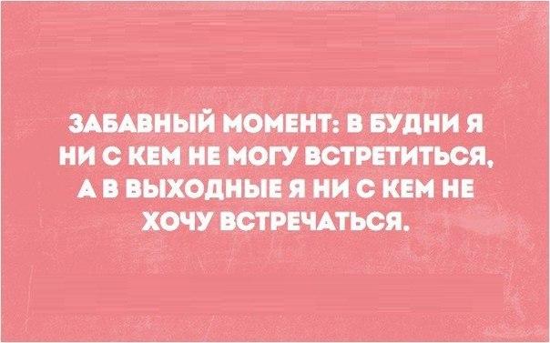 https://pp.vk.me/c7001/v7001517/17cb6/QRiuAoIv25Y.jpg