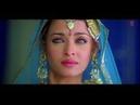 Chalte Chalte Yunhi Koi Mil Gaya Tha Aishwarya Bachchan