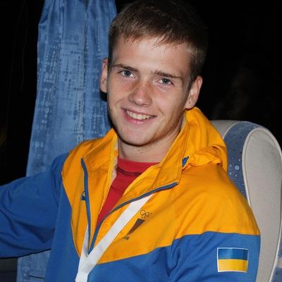 Mykhail Prykhodko, 27 ноября 1996, Николаев, id151322771