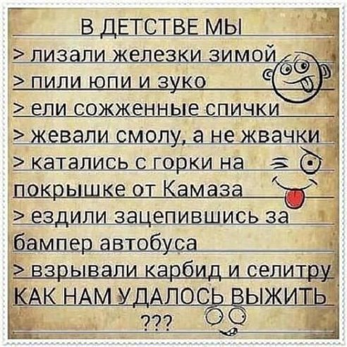 Фото №456253279 со страницы Петра Ватова