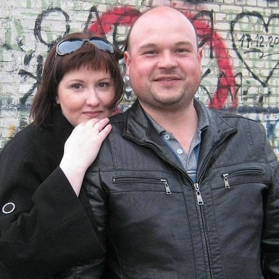 Евгений Докучаев, 19 ноября , Серов, id18465870