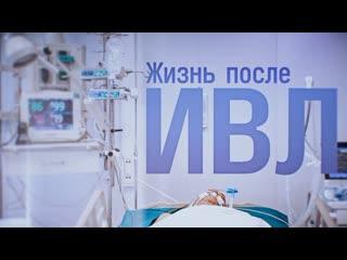 Выжить после ИВЛ   Смертность в России от коронавируса / ЭПИДЕМИЯ с Антоном Красовским