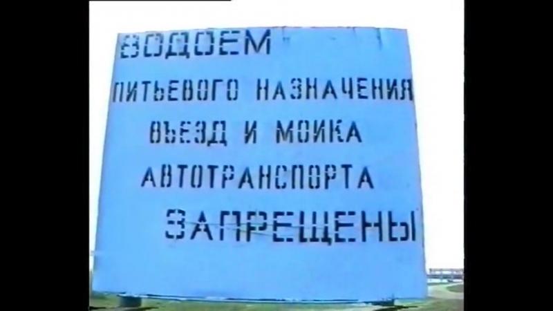 Евгений Садаков МОЙ УРАЛ Источник питьевой воды