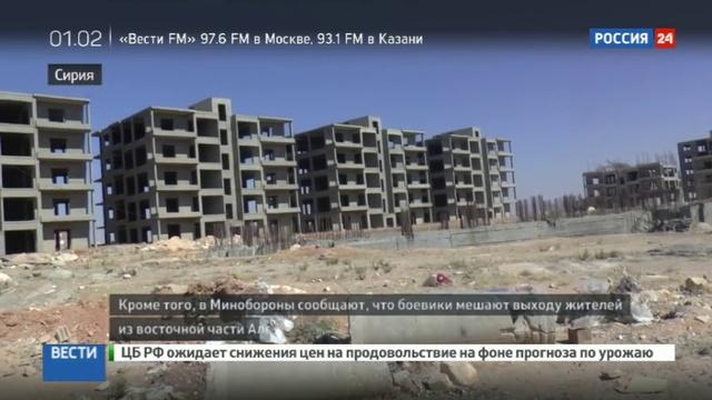 Новости на Россия 24 • Захарова: США поддерживают в Сирии убийц женщин и детей