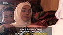 Как в Кыргызстане по джергетальскому обряду невесту провожают