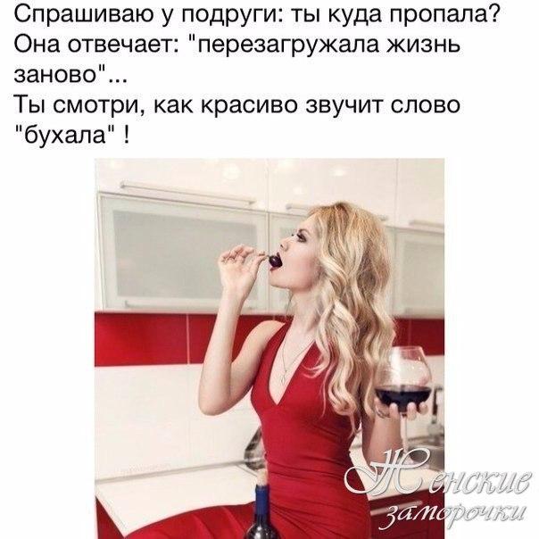 Фото №456239979 со страницы Уляны Семчук