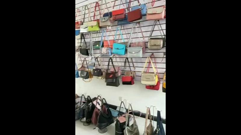 Wholesale bag