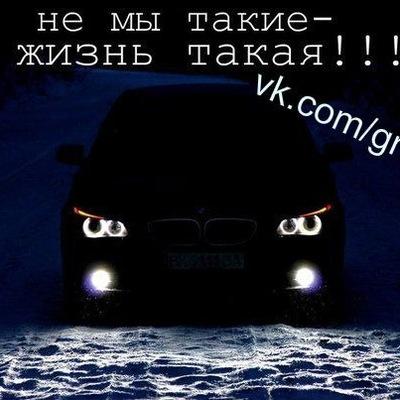 Жорик Бомбето, 1 декабря , Киев, id93921136