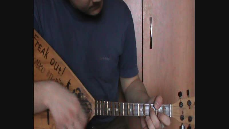Жихарка (Деревенский вальс) Балалайка-шестиструнка