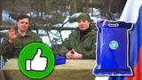 =Обзор ИРП= МЧС Russian rations