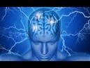 Самые непонятные тайны мозга Не вздумайте пользоваться этими способностями если конечно знаете о них
