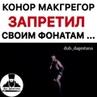 """Дух Дагестана 1 on Instagram: """"* Фанатам🔥Что скажете ?🤔 ставь лайк ❤️ и подпишись на @duh_dagestana и смори все самое топовое первым ☝️❤️ @duh_dag"""