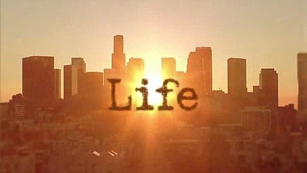 Сьогодення усі хвилини твого життя
