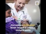 Русский доктор Вика спасает людей в Гватемале
