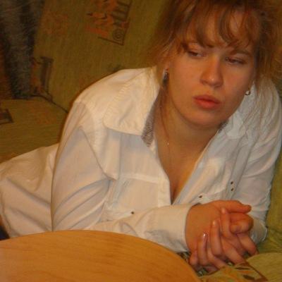 Ксения Максименкова, 3 мая 1992, Пермь, id10571534