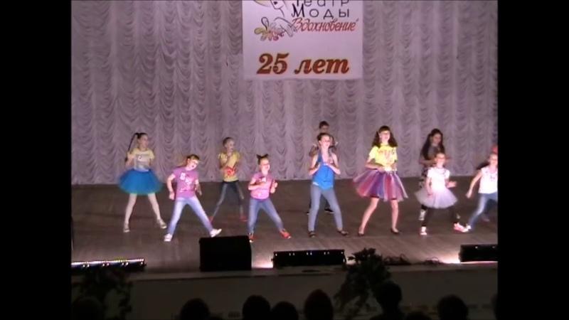 Детский Театр Моды Вдохновение Конкурс Манекенщиц Рок н ролл