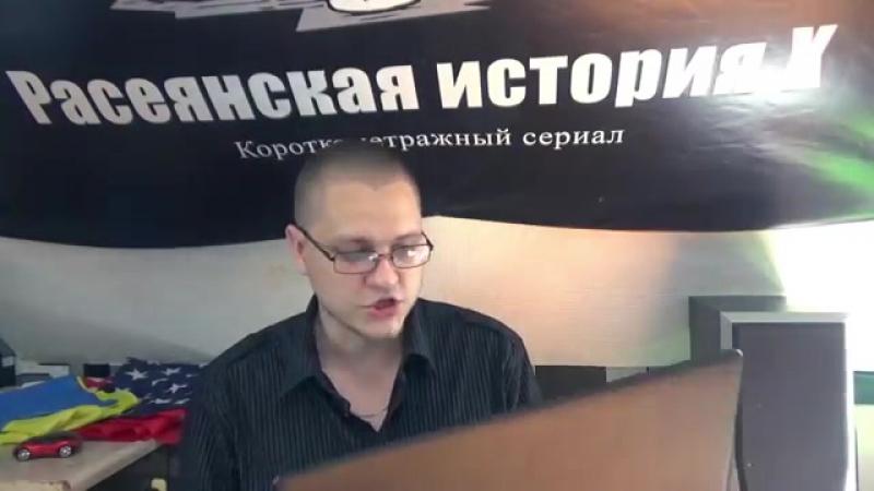 Психоанализ ваты - Психические и сексуальные расстройства путинистов - Зигмунд Фрейд