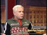 В гостях у Дмитрия Гордона. Борис Моисеев (2005)