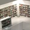 Библиотека имени Янки Мавра