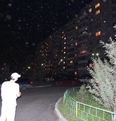 Валерий Якомин, 27 августа 1992, Бирюсинск, id224977882