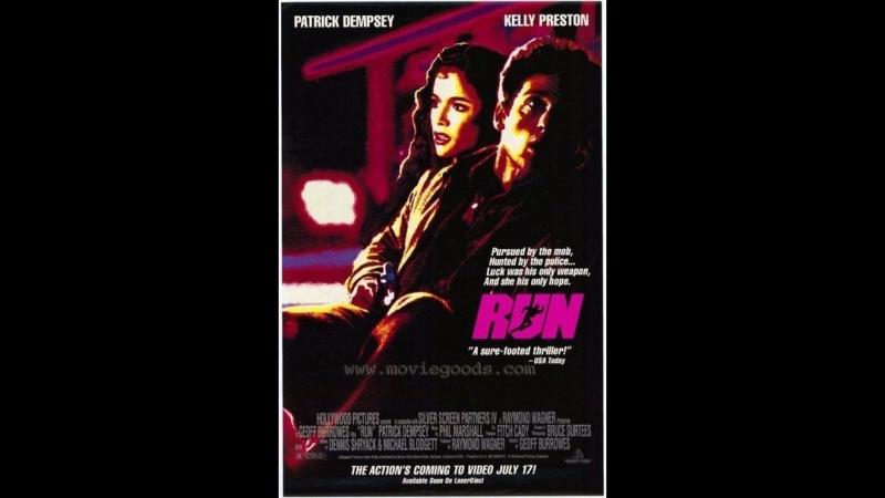Беги / Run (1991