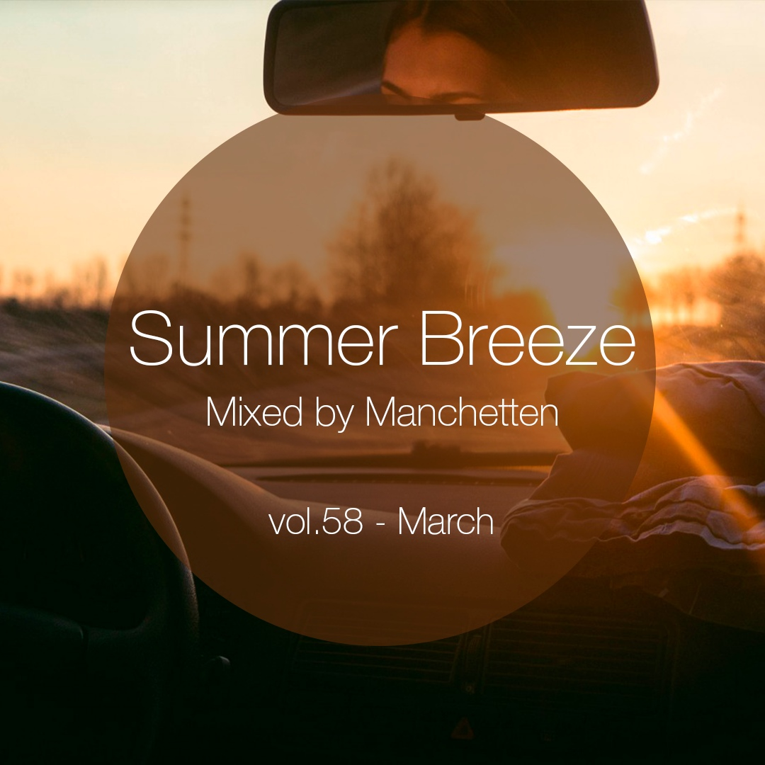 Summer Breeze vol 58