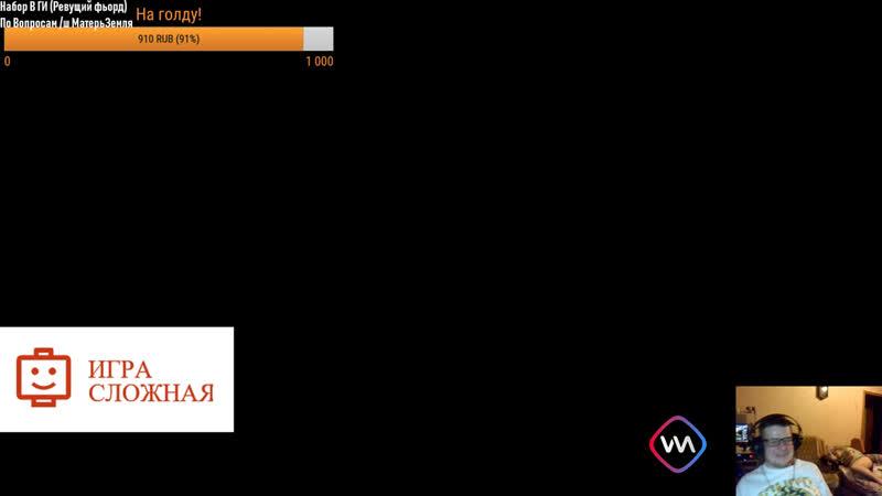 Матерьземля <Игра Сложная> 12 Друид Страж (RU Ревущий фьорд)