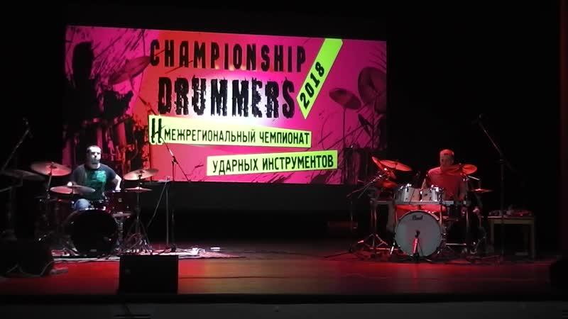 «DRUMMERS CHAMPIONSHIP 2018», «Drum battle» (Кулик Роман и Сотников Юрий)