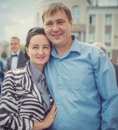 Ирина Самокаева, 2 сентября , Йошкар-Ола, id84585363