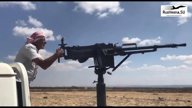 Южный котёл Бывшие боевики при поддержке ВКС РФ громят ИГИЛ в Сирии