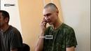 ЛНР Пленные украинские военные намерены через суд доказать, что они не дезертиры