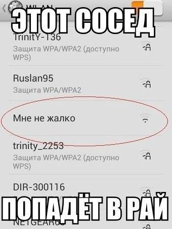 http://cs425523.vk.me/v425523187/f524/m8BJSCmQwgg.jpg
