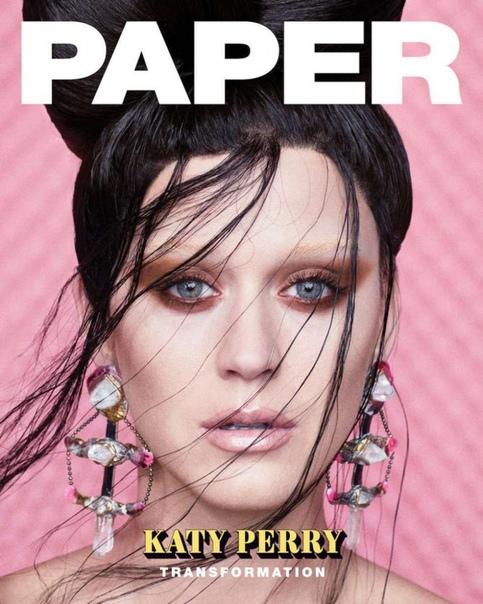 Кэти Перри рассказала о совместной жизни с Орландо Блумом 34-летняя Кэти Перри появилась на обложке весеннего выпуска журнала Paper. Певица не только приняла участие в яркой фотосессии, примерив