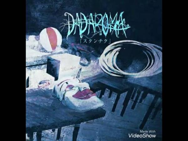 DADAROMA - 月のうた (tsuki no uta)