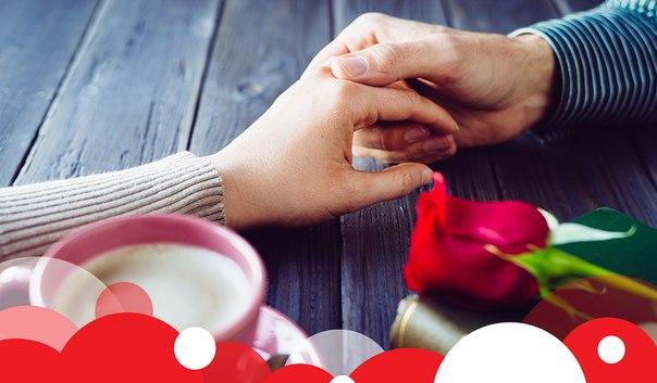 Первое свидание всегда очень волнительно, а еще и нужно сообразить, о чем говорить? Не паникуй, мы подскажем несколько тем для разговора: