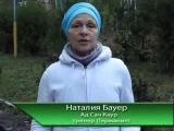 Школа Учителей Кундалини Йоги АМРИТ НАМ САРОВАР - Украина (1 й уровень)