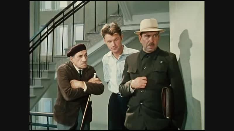 ЗАЙЧИК 1964 комедия Леонид Быков 720p