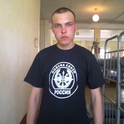 Василий Баздникин, 9 октября 1992, Барнаул, id48022339
