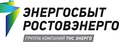ОАО «Энергосбыт Ростовэнерго» приглашает на пресс-конференцию