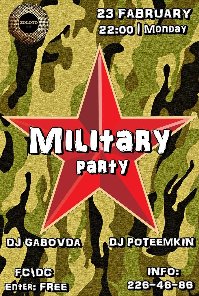 """Афиша Владивосток 23/02 """"Military Party"""" Cafe/Bar """"ZOLOTO"""""""